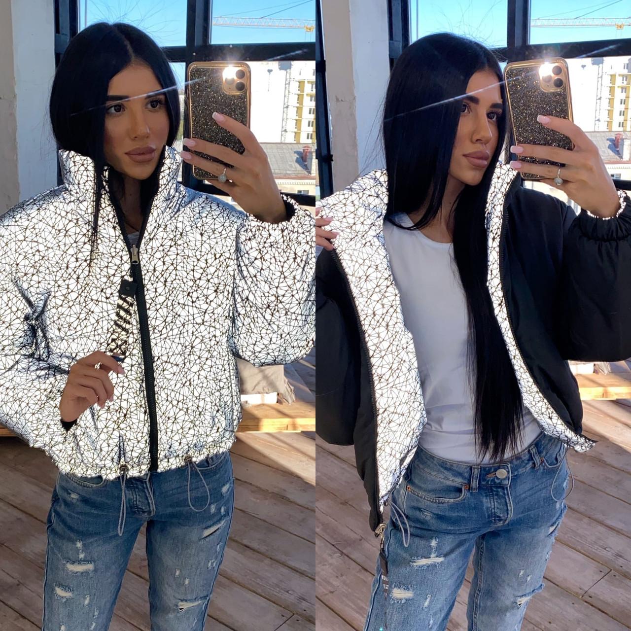 Жіноча двостороння світловідбиваюча коротка куртка на зиму з коміром стійкою (р. 42-46) 66ki463Q