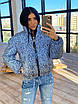 Жіноча двостороння світловідбиваюча коротка куртка на зиму з коміром стійкою (р. 42-46) 66ki463Q, фото 6