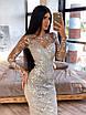 Длинное вечернее платье из сетки с узорами из пайеток, по фигуре, с длинным рукавом 66ty1624Е, фото 2