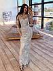 Длинное вечернее платье из сетки с узорами из пайеток, по фигуре, с длинным рукавом 66ty1624Е, фото 3