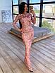Длинное вечернее платье из сетки с узорами из пайеток, по фигуре, с длинным рукавом 66ty1624Е, фото 9