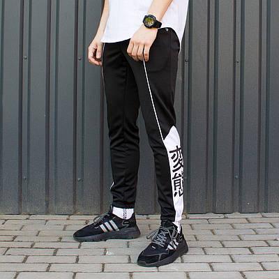 Черные спортивные зауженые штаны брендовые на манжете с белой вставкой и принтом