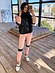 Женский спортивный костюм двойка - теплый комбинезон и черный кожаный жилет (р. 42-46) 66rt1096Q, фото 7