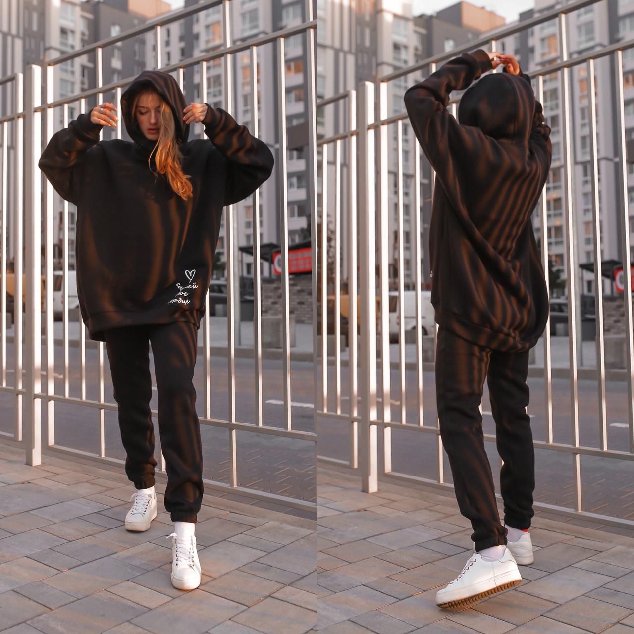 Теплий спортивний костюм з трехнитки штани і подовжене худі з капюшоном 56rt1098