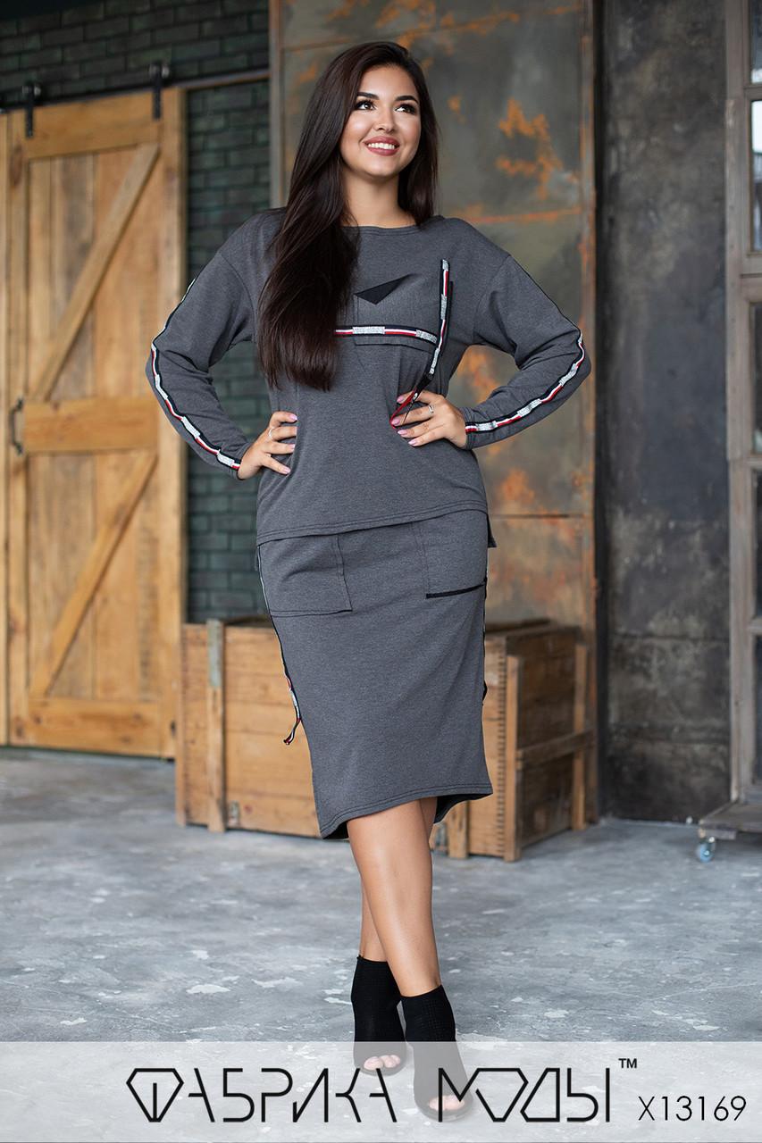 Женский костюм двойка - юбка и асиметричная кофта с декоративными карманами в большиых размерах 1uk795
