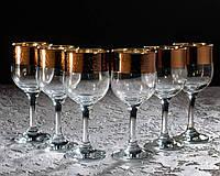 Набор бокалов Кракелюр рубин для вина 240 мл, 6 шт.