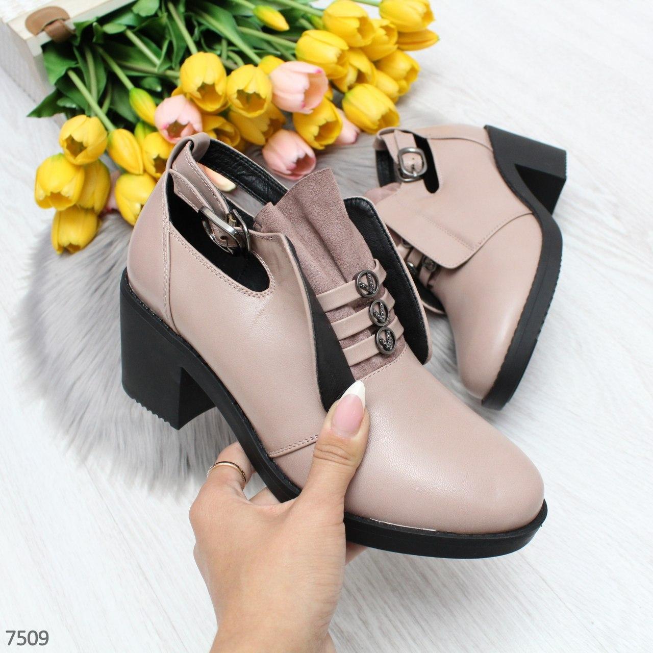 Женские закрытые демисезонные туфли из экокожи в пудровом цвете на каблуке OB7509