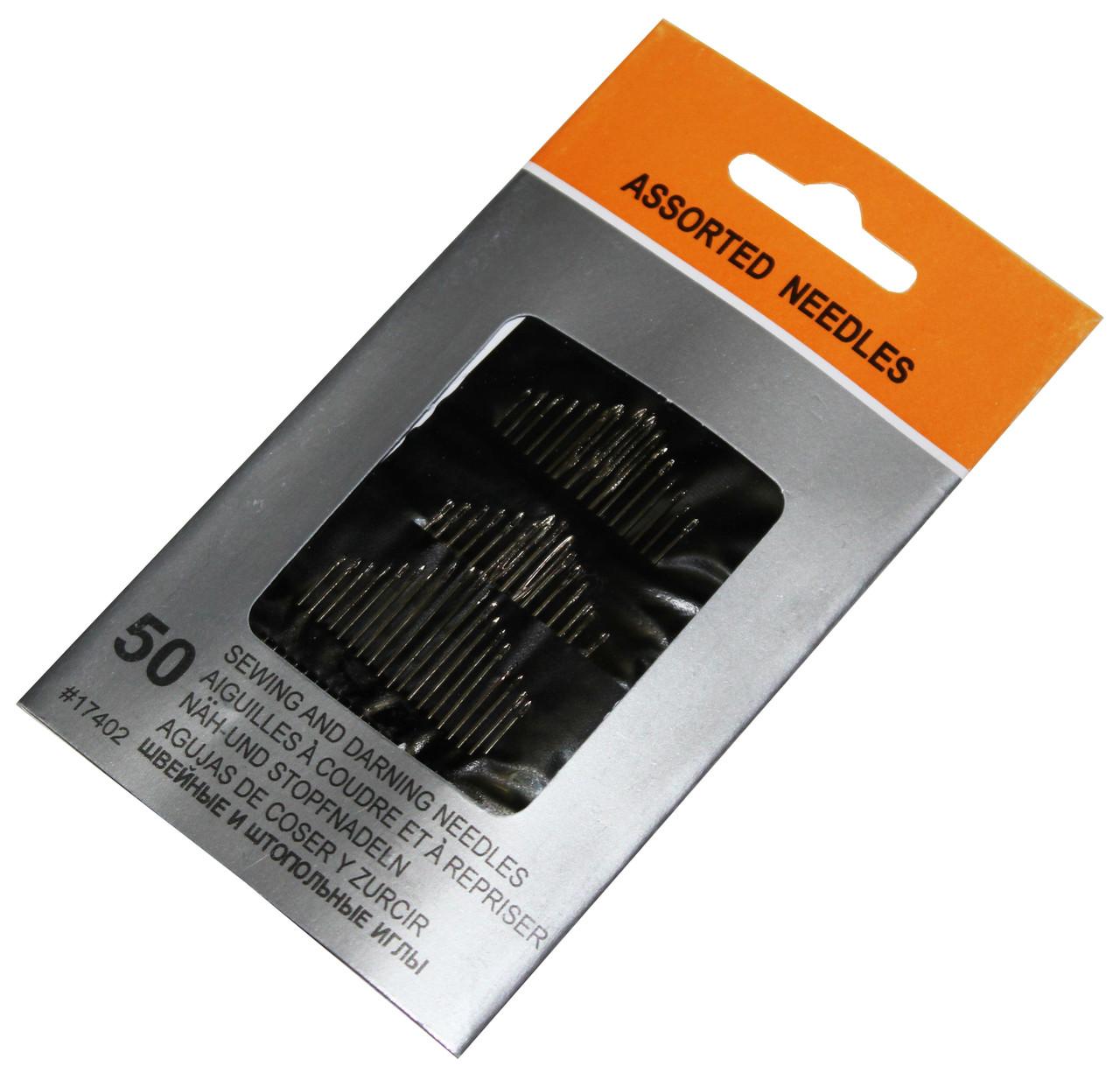 Иглы швейные ассорти (50 шт)