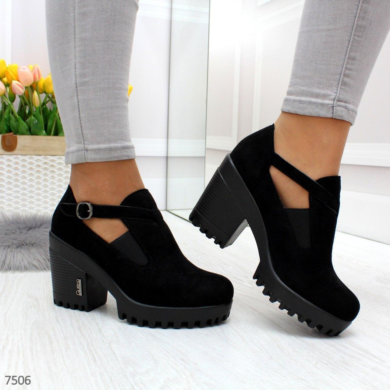 Женские демисезонные туфли из черной экозамши OB7506