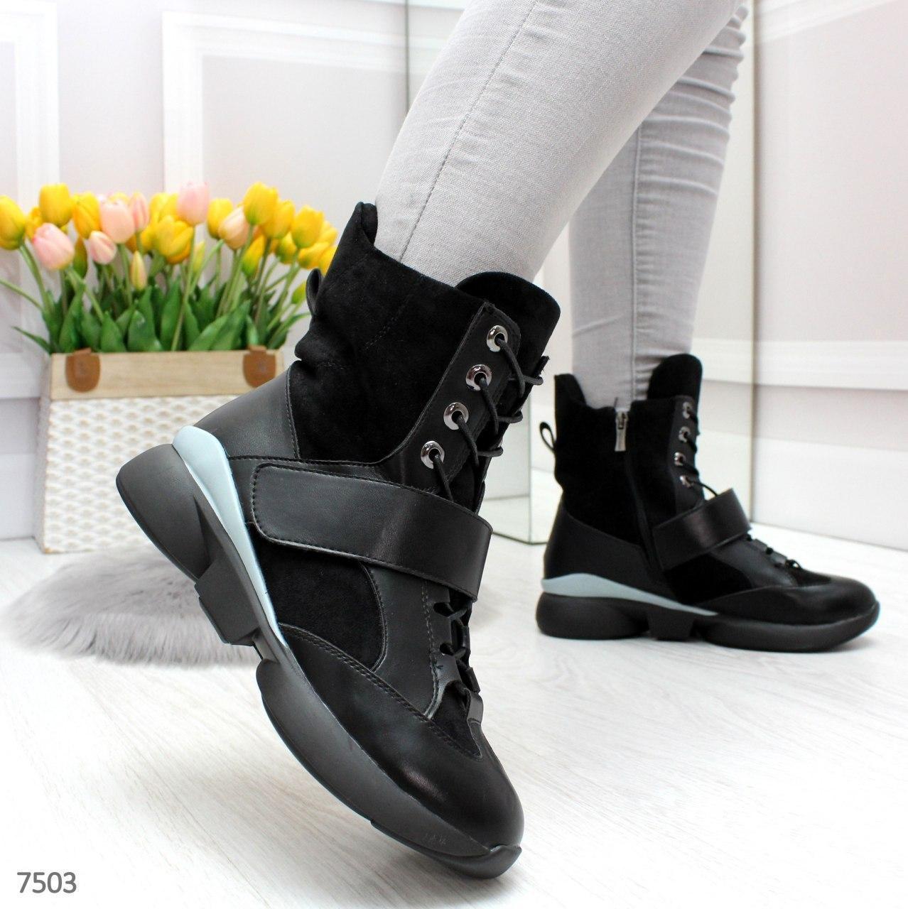 Демисезонные женские ботинки на флисе со шнуровкой и липучкой OB7503