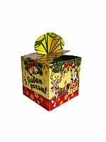 Новорічна коробка на цукерки Зелений подарунок з бантом