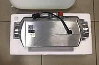 Автономный отопитель 5 кВт 24v