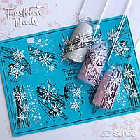 Декор для маникюра наклейка на ногти Fashion Nails водный цветной 3D слайдер-дизайн зима снежинки 3D/107