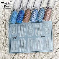Декор для маникюра наклейка на ногти Fashion Nails водный цветной 3D слайдер-дизайн зима плетение свитер 3D/42