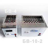 Баня водяная лабораторная БВ-10-2 (10 л, 33 пробирки, 2 места), фото 7