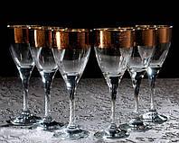 Набор бокалов Кракелюр рубин для вина 200 мл, 6 шт.