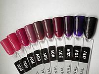 """Гель-лак Kodi Professional 8 ml, палитра №9 """"Violet"""""""