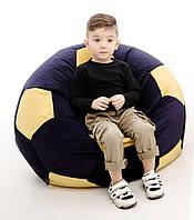 Пуфик - мяч детский 60 см ткань оксфорд 600
