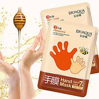 Маска-перчатки для рук BioAqua Hand Mask с мёдом (1 пара)