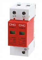 Ограничитель импульсного перенапряжения на DIN-рейку YCS6-С 2P (1P+N) УЗИП