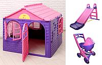 АКЦИЯ Детский средний игровой пластиковый домик со шторками, детская пластиковая горка и коляскаТМ Doloni