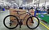 Гірський Велосипед CROSSER GRIM 26 дюймів 19 рама Сірий, фото 3