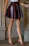 Красивая модная юбка бордо из экокожи, фото 3