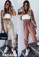 Женские штаны на резинке модные, высокая посадка беж, фрез 42-44, 44-46, 46-48