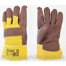 Перчатки рабочие кожаные REIS,перчатки комбинированые усиленные RLCMZ