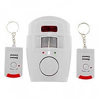 Сигнализация Alarm 105