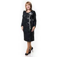 Женское платье большого размера черное с длинным рукавом