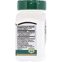 Horse Chestnut Extract Standardized 21st Century 60 капсул, фото 2
