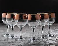 Набір келихів Кракелюр рубін для вина 260 мл, 6 шт.