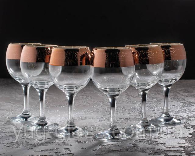 Набір келихів для вина золото