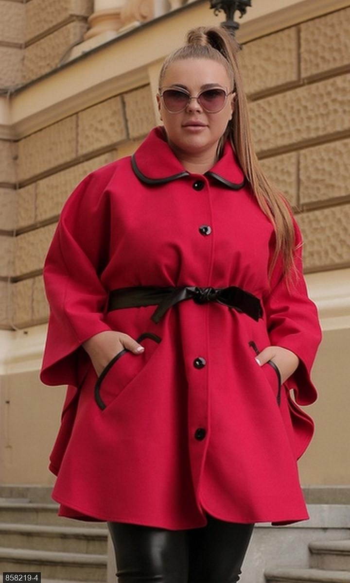 Пальто-пончо кашемір червоний весна Україна 48-62 великого розміру 858219-4