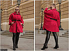 Пальто-пончо кашемір червоний весна Україна 48-62 великого розміру 858219-4, фото 2
