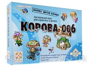 Настільна гра Корова 006 в картонній коробці