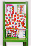 "Математика на магнітах ""44 Коти"" VT5411-08, Vladi Toys, фото 2"