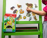 """Набор тематических магнитов """"Мой маленький мир. Лесные жители.""""  VT3106-06, Vladi Toys, фото 2"""