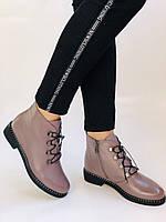 Жіночі черевики. На середньому каблуці. Натуральна шкіра.Висока якість. Erisses. Р. 35-40.Vellena, фото 6
