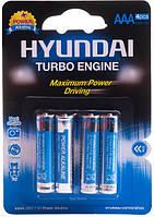 Батарейки ААА HYUNDAI Turbo LR03 4SW