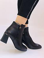 Женские ботинки. На среднем каблуке. Натуральная кожа.Высокое качество. Nadi Bella. Р. 35-40.Vellena, фото 9