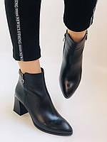 Женские ботинки. На среднем каблуке. Натуральная кожа.Высокое качество. Nadi Bella. Р. 35-40.Vellena, фото 5