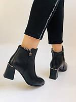 Женские ботинки. На среднем каблуке. Натуральная кожа.Высокое качество. Nadi Bella. Р. 35-40.Vellena, фото 6
