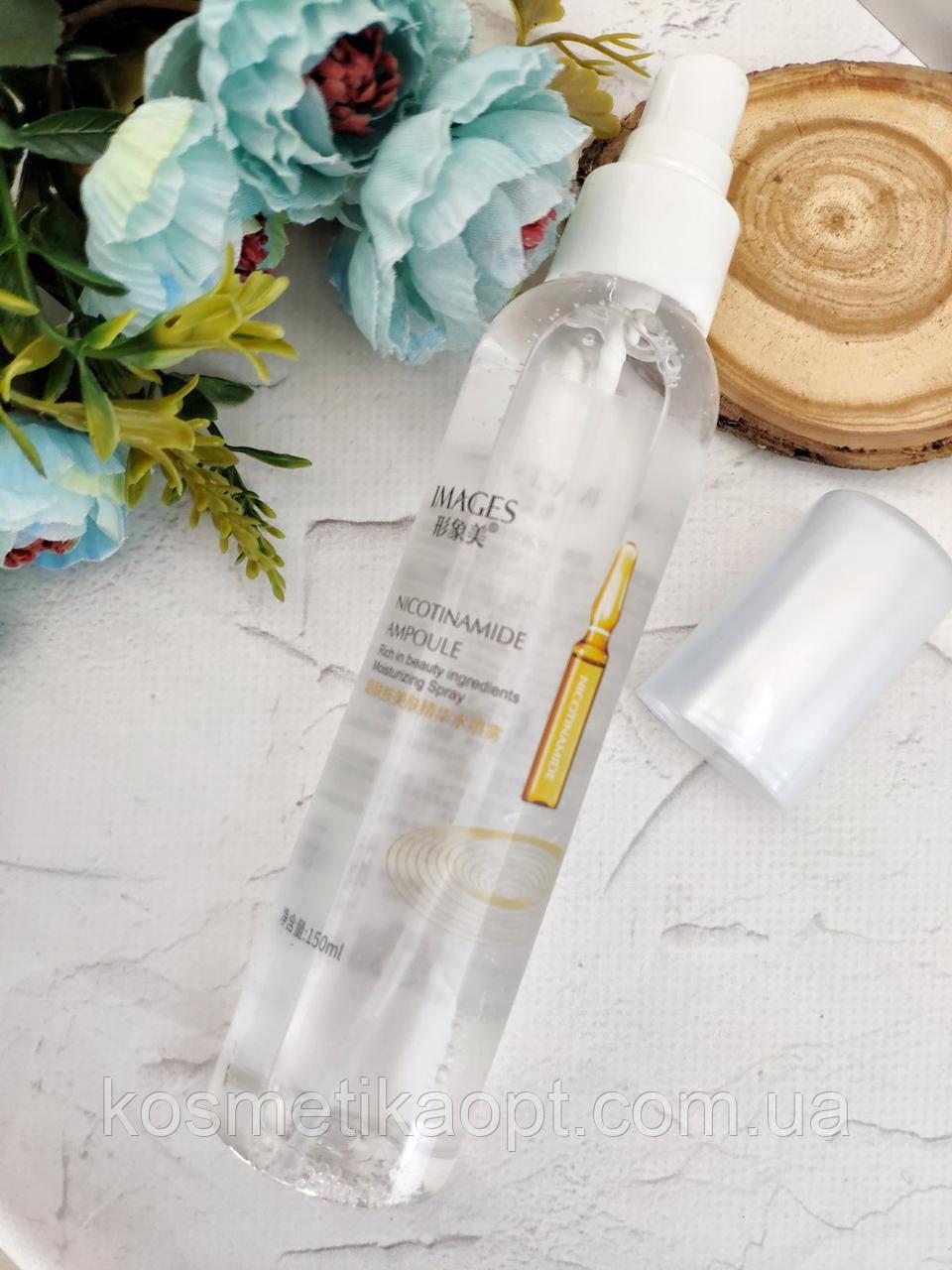 Спрей - сироватка IMAGES Ampoule nicotinamide hyaluronic Moisturizing Spray 150мл