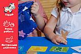 """Дерев'яні фігурки в мішечку """"Кольори та форми."""" ZB2001-01, Vladi Toys, фото 3"""