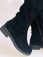 Molka. Натуральне хутро.Зимові чоботи на середньому каблуці. Натуральний замш. Люкс якість.Р. 36. 37.39. 40., фото 7