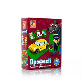"""Гра розвиваюча """"Професії"""" VT1804-32, Vladi Toys"""
