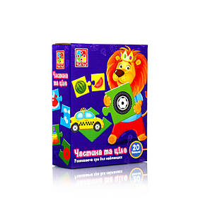 """Гра розвиваюча """"Частина та ціле"""" VT1804-34, Vladi Toys"""