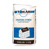 Клей для плитки ТОКАН-1СК